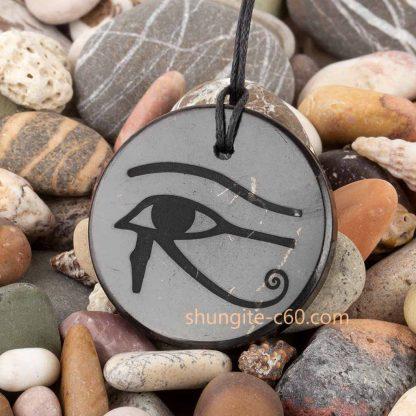 eye of horus necklace of real shungite stone