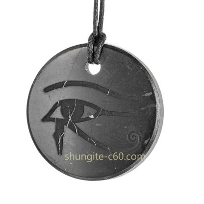 eye of horus amulet pendant of shungite healing rock