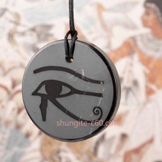 eye of horus necklace of magic stone shungite