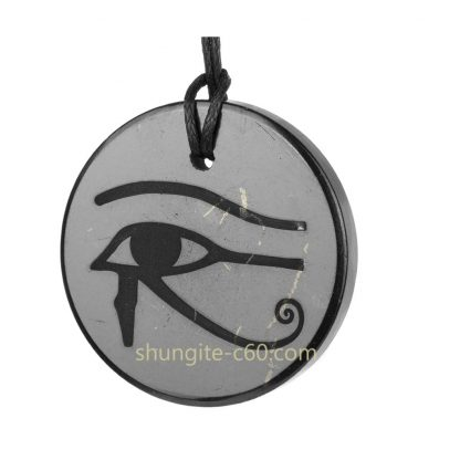 eye of horus necklace pendant on natural black stone shungite