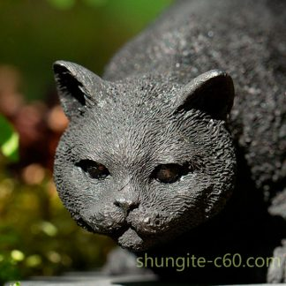 shungite figurine sneaking cat