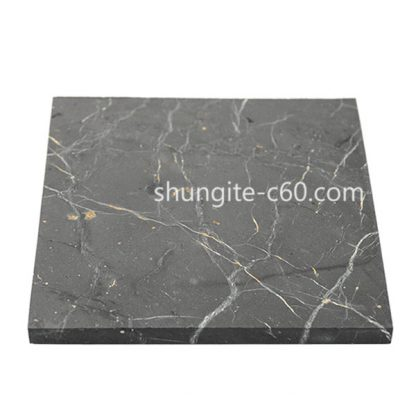 shungite unpolished tile