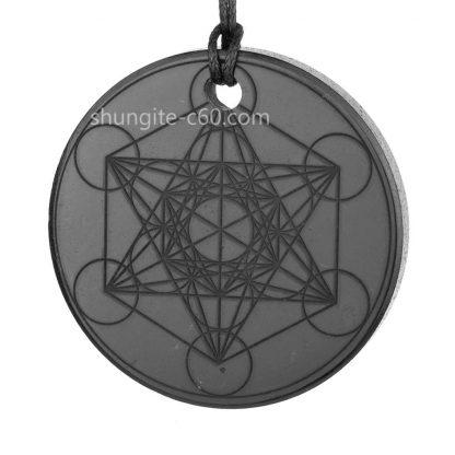 amulet metatron