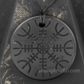 Aegishjalmur Pendant shungite stone