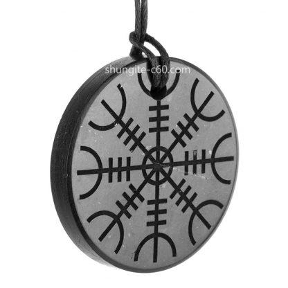 shungite amulet Aegishjalmur or helm of awe