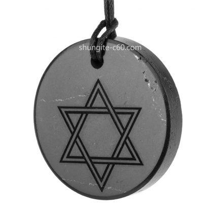 amulet star of David made of shungite