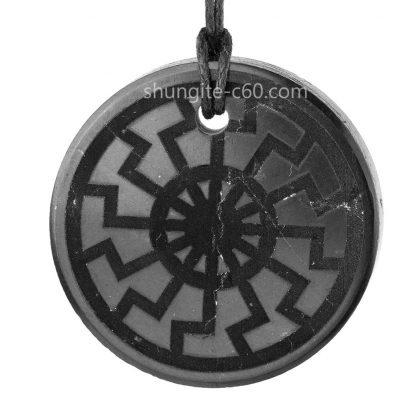 shungite necklace stone engraved Schwarze Sonne