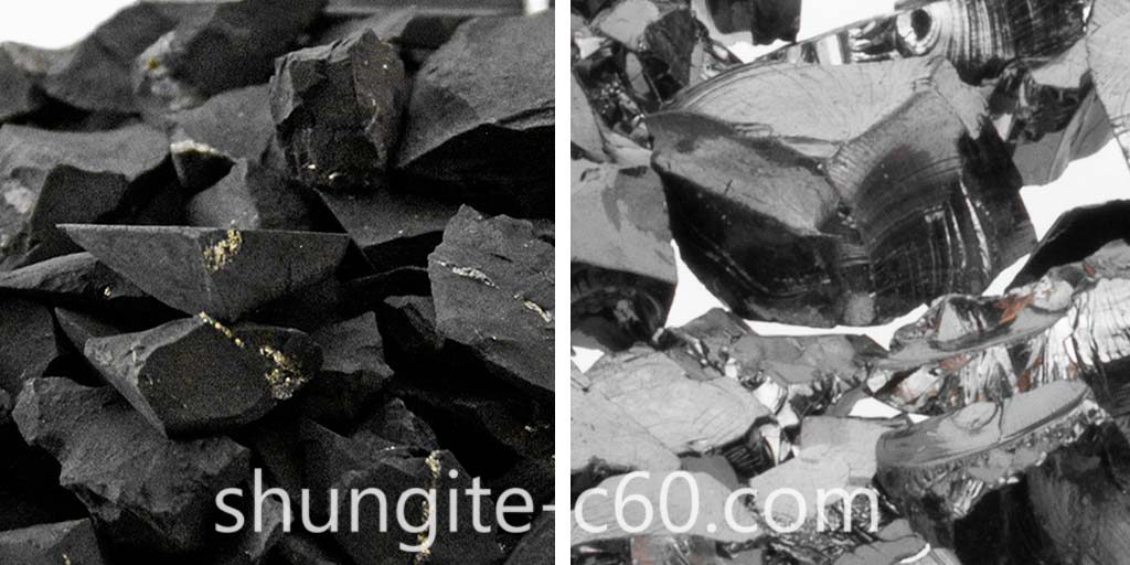 shungite stones difference