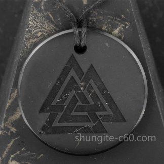 valknut-amulet-of-shungite