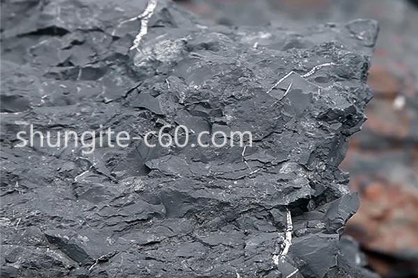 shungite mineral