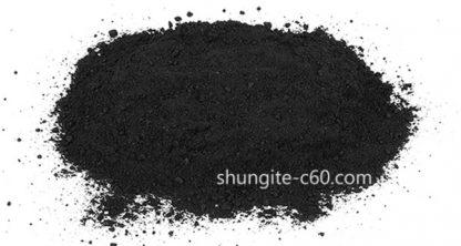 fullerenes shungite powder