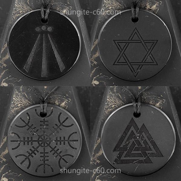 amulet rare stone