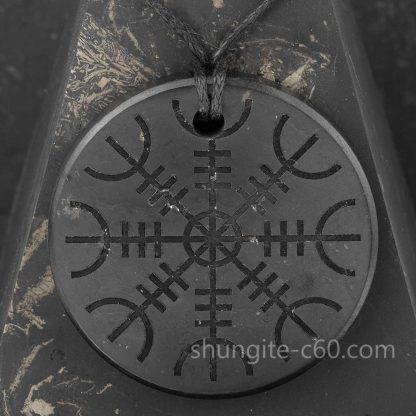 shungite pendant helm of awe