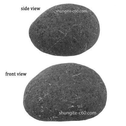 shungite tumbled stone