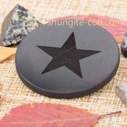 shungite round plate star