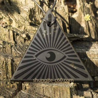 All Seeing Eye necklace of shungite stone