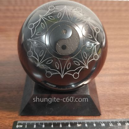 shungite Yin and Yang sphere engraved