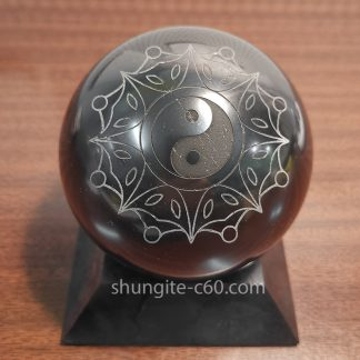shungite sphere Yin Yang engraved from russia