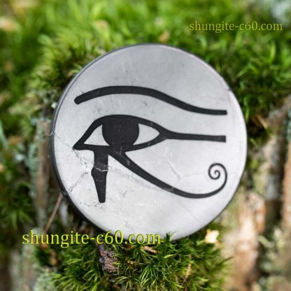 shungite emf shield circle Eye of Horus