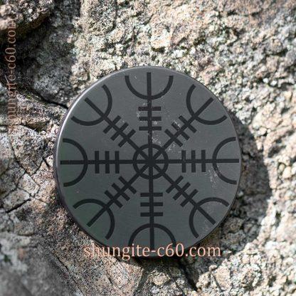 shungite 5g protection circle Helm of Awe