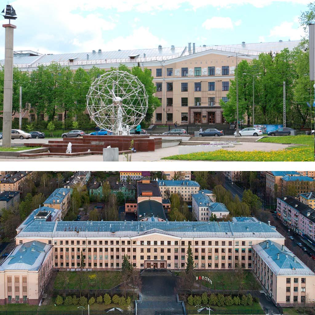 Petrozavodsk-State-University
