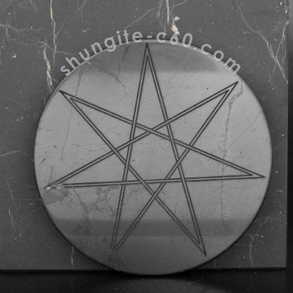 Magical shungite disc engraved heptagram
