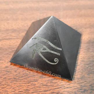 shungite pyramid Eye of Horus