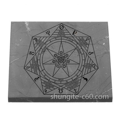 shungite pentacle tile square