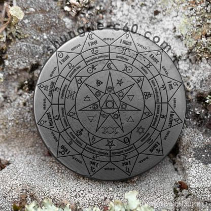 shungite pentacle altar tile
