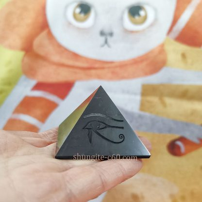 shungite stone pyramid size 1.97 inches
