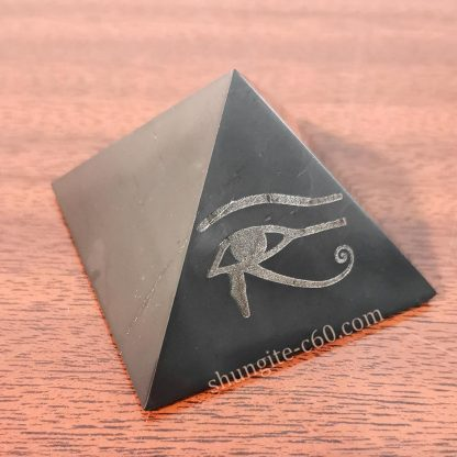 shungite pyramid eye of horus of stone