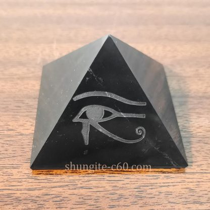 shungite pyramid eye horus engraved of stone