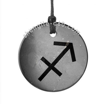 shungite zodiac pendant sagittarius