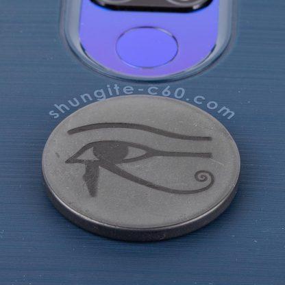 shungite phone protection plate engraved Eye of Horus
