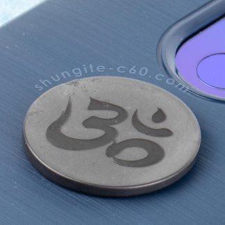 shungite phone disc engraved Om