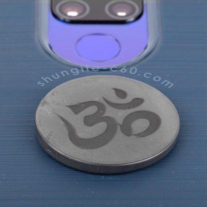 shungite phone disc for emf protection
