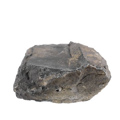 petrovsky shungite mineral